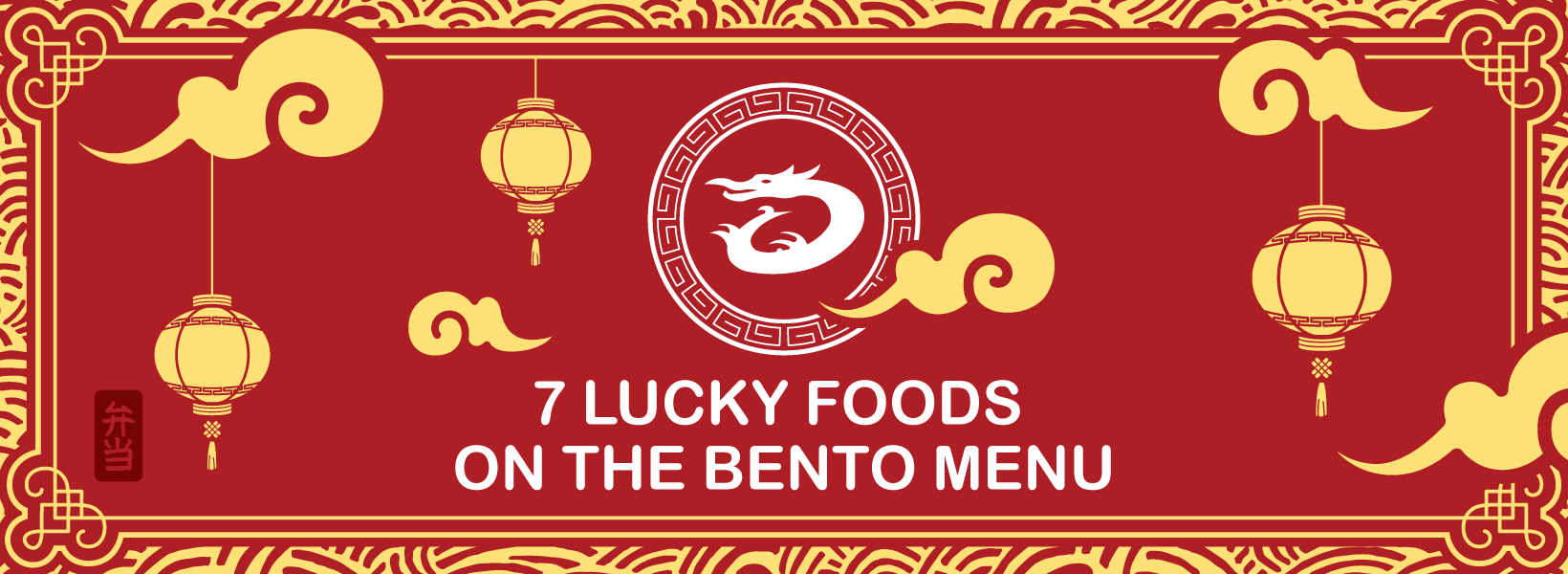 how the bento menu will bring you extra luck this lunar new year bento cafe bento menu will bring you extra luck